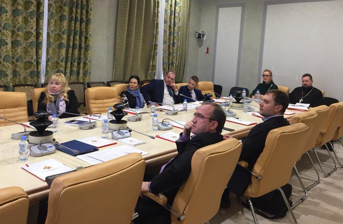 Заседание рабочей группы по защите семьи и традиционных семейных ценностей