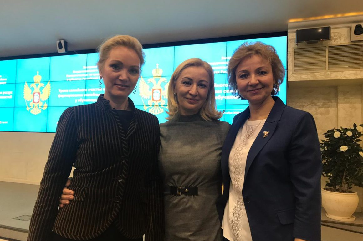 Всероссийское заседание Координационного совета Уполномоченных по правам ребенка в Российской Федерации