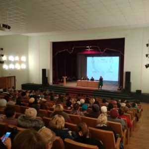Районное родительское собрание «Семья и школа: взгляд в одном направлении» Аургазинского района Республики Башкортостан