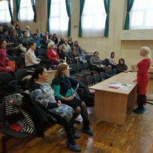 Совещание методического объединения учителей Семьведения Уфы и Уфимского района