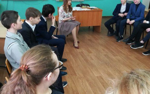 Семинар-практикум «Курс «Семьеведение» в школе»