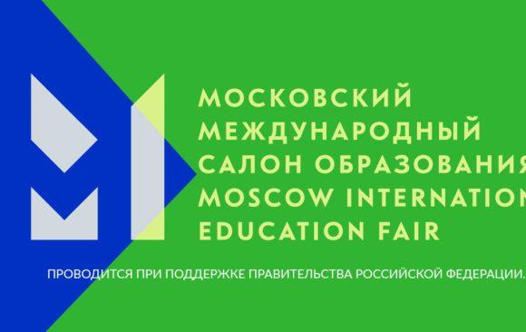 На Уфимском международном салоне образования представлен проект «Семьеведение. Культура взаимоотношений»