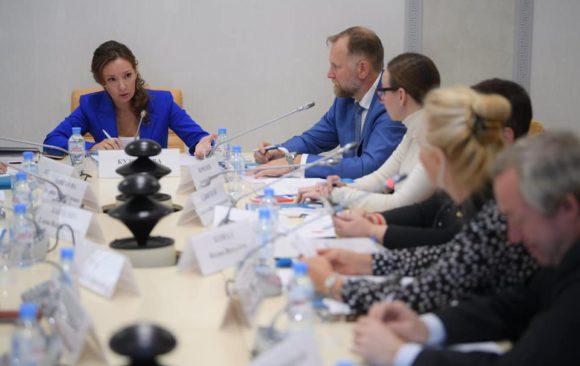 Рабочая встреча с Уполномоченным при Президенте Российской Федерации по правам ребёнка