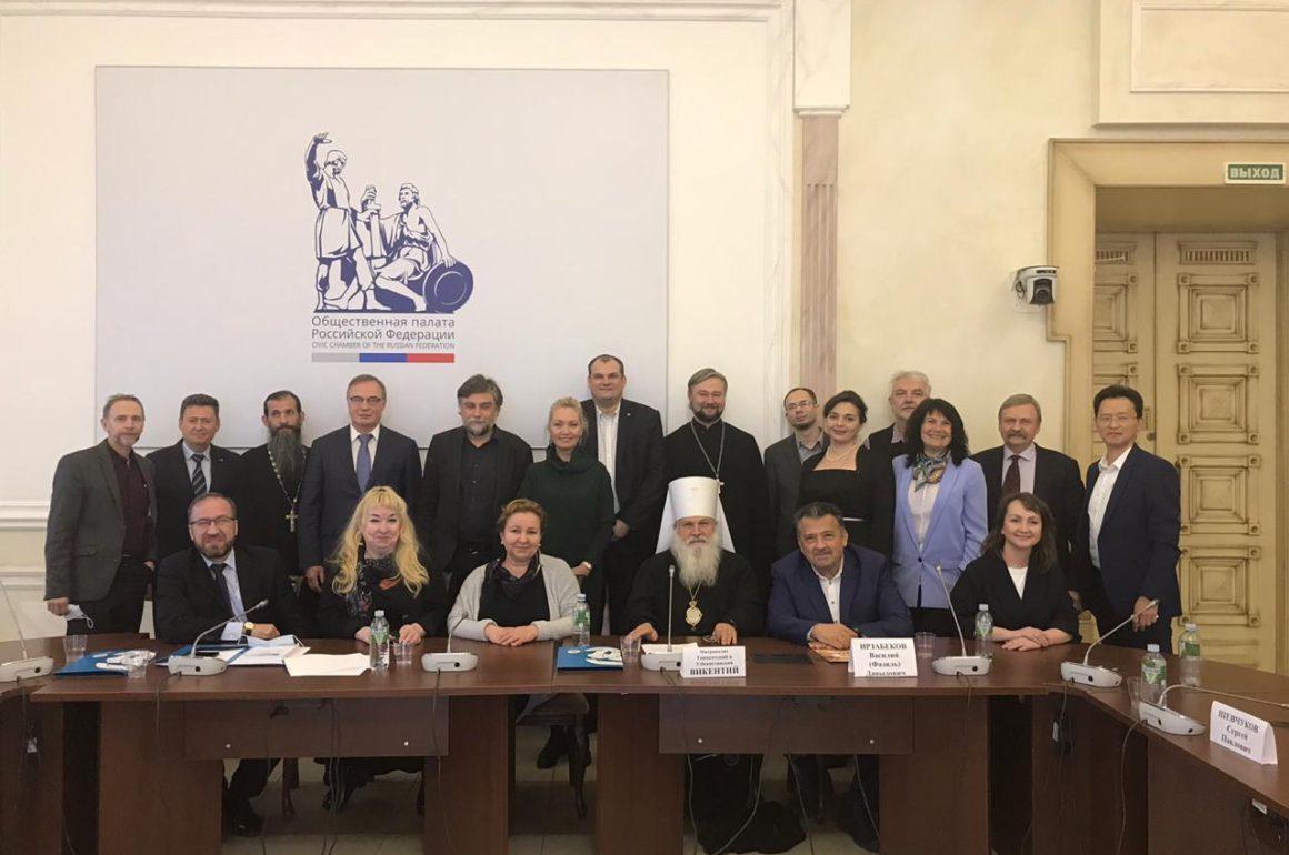 Международная научная конференция «Образовательное семьеведение в Российской Федерации: с молодыми — для молодых»