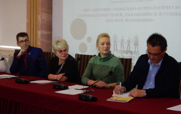 Воспитание детей в учреждениях государственного попечения на примере приюта «Отрада»