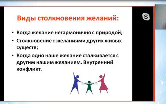 «Семьеведение для родителей» на втором этапе Московского международного салона образования